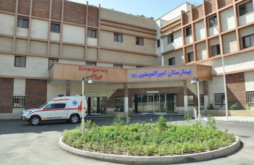 عکس بیمارستان خوی